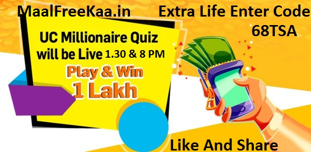 Quiz Contest Answer & Win Cash Prize Worth Rs 10,00,000