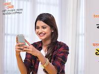 Banglalink Bondho SIM offer at only 23 Tk.