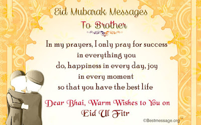 Eid wishes messages for brother