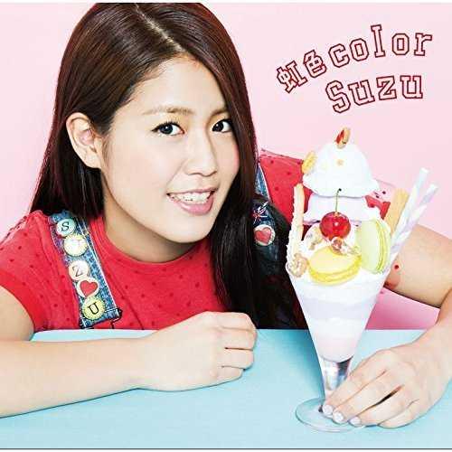 [MUSIC] Suzu – 虹色 (Nijiiro) color (2015.03.18/MP3/RAR)