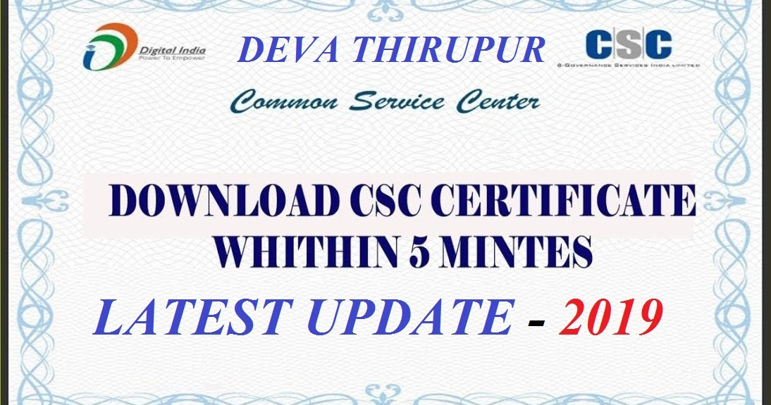 VLE DOWNLOAD CSC CERTIFICATE - LATEST UPDATE 2019 (COMING SOON)
