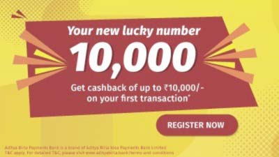 Rs10,000 cashback with ABPB on your first transaction