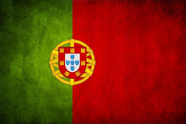 عاجل: فوز البرتغال بنهائي كأس اليورو 2016