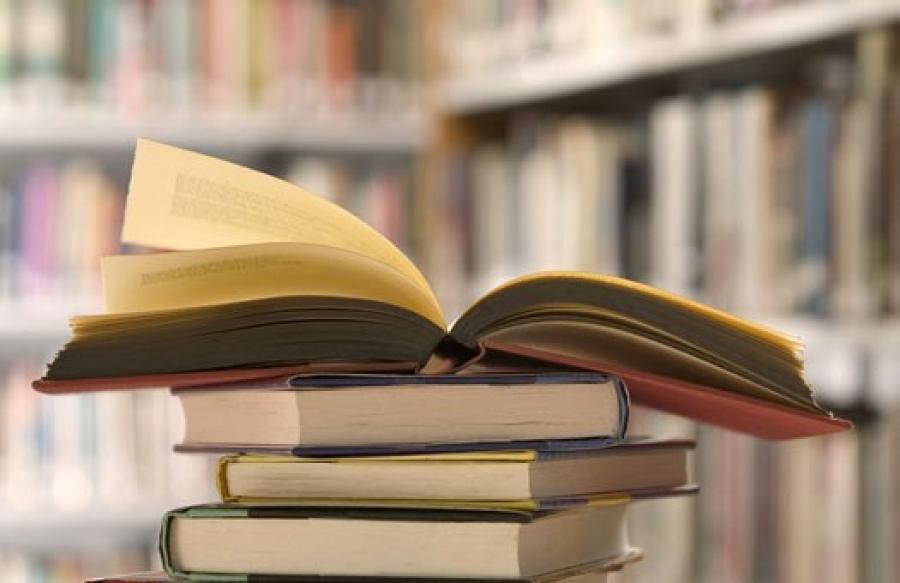 Фестиваль библиотек
