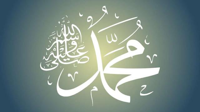 biografi-singkat-nabi-muhammad-saw