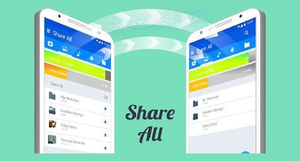 http://www.rftsite.com/2019/05/best-alternatives-shareit.html