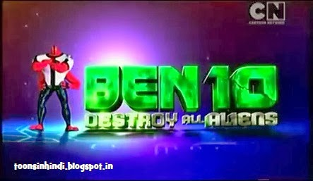 Ben 10 movie tamil | Ben 10 Race Against Time 2007 Tamil