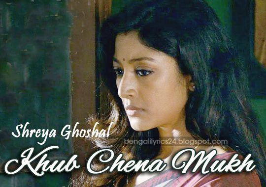 Khub Chena Mukh - Shreya Ghoshal, Tobu Aporichito (2016)