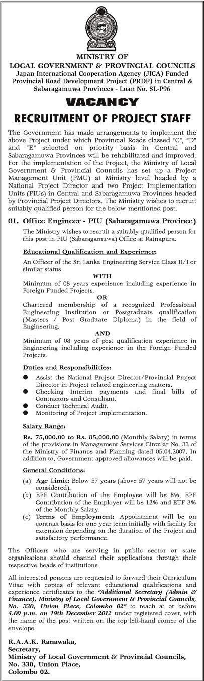 staff engineer salary
