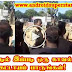 BEST POLIS IN TN   ANDROID TAMIL