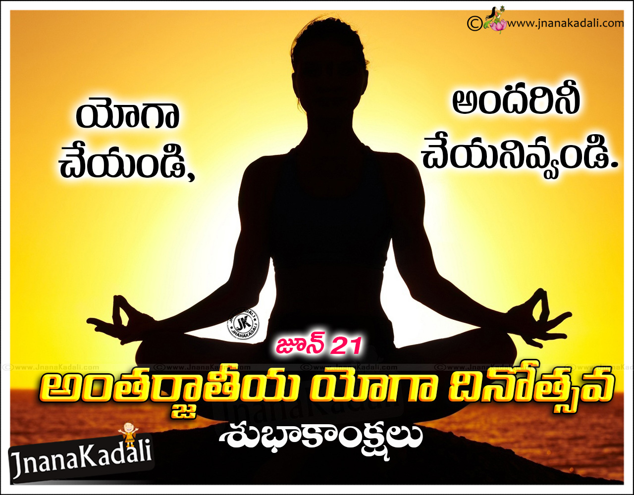 International Yoga Day Posters And Wishes Quotes In Telugu Jnana