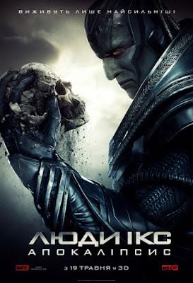 Люди Ікс: Апокаліпсис (2016) - українською онлайн