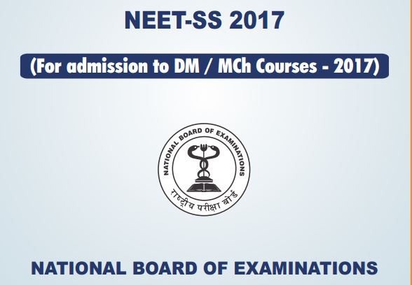 What seats can you get in NEET SS at your rank? | World
