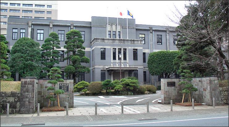 Kegiatan Sma Di Jepang Toronto Fc Forum Red Patch Boys Forums 25 Universitas Terbaik Di Jepang Berkuliah