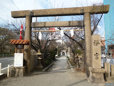 櫻宮神社の正門鳥居