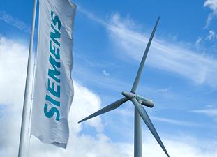 مطلوب 500 عامل في مصنع Siemens بفحص أنجرة طنجة