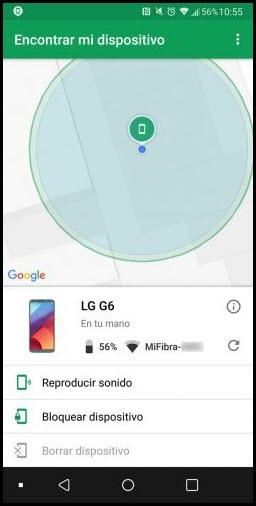 جوجل تساعدك في العثور على هاتفك المفقود حتى وإن كان داخل مبنى ضخم.