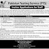 Pakistan Testing Service Invigilators Jobs