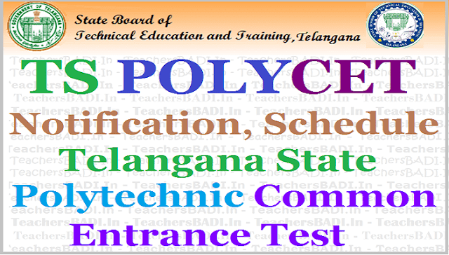 TS POLYCET 2018 notification,schedule,Telangana polytechnic entrance test 2018