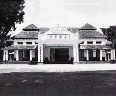 Sekolah Sultan Agung Tua