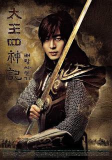 Nonton Drama korea The Legend sub indo 2007
