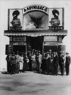 Αποτέλεσμα εικόνας για Καφέ Λουμίδη 1910