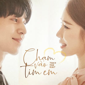 Chạm Vào Tim Em - ouch your heart (2019)