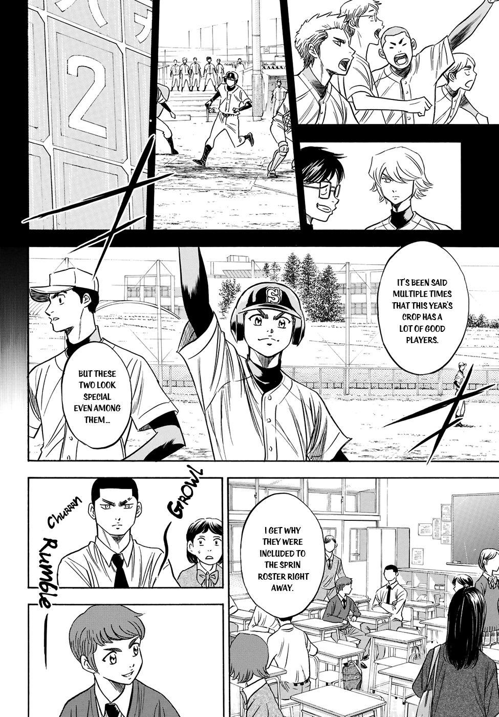 Daiya no A - Act II - Chapter 59