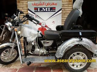 اسعار الموتوسيكلات في مصر 2018