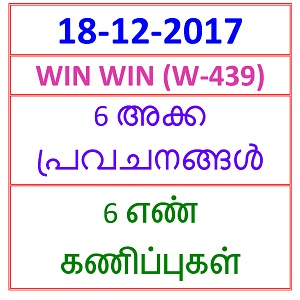18-12-2017 6 NOS Predictions WIN WIN (W-439)