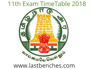 11th timetable 2018
