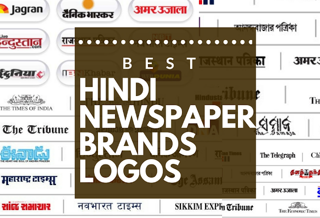 hindi-newspaper-brands-logos-collection