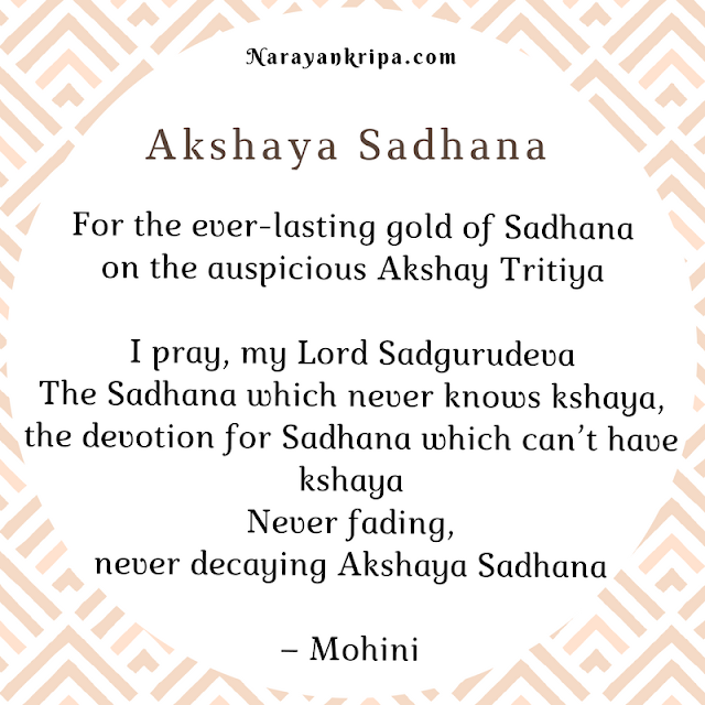 Text Image for April Poetry Month Day 18 Poem: Akshaya Sadhana