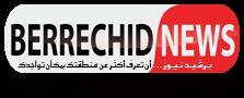 برشيد نيوز berrechid news