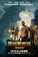 Jumanji: Welcome to the Jungle Movie Poster 17
