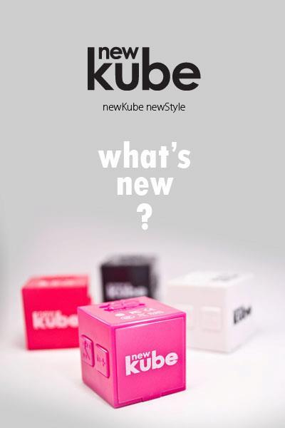 new kube