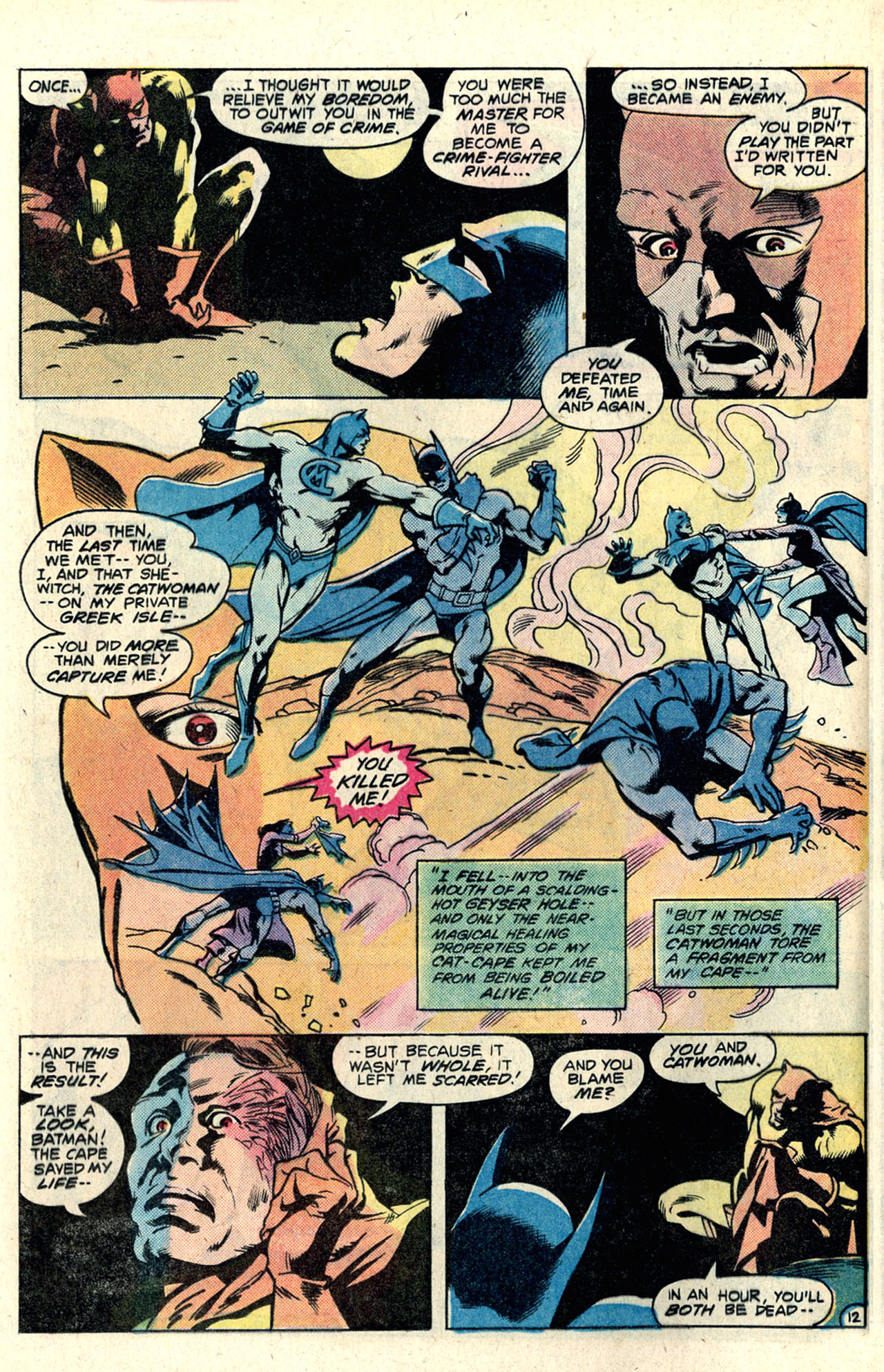 Detective Comics (1937) 509 Page 15