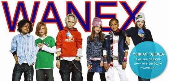 Каталог оптовиков  Wanex Kids - детская одежда из Турции оптом 6333fb1def7
