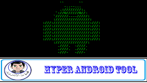Hyper-Android-Tool