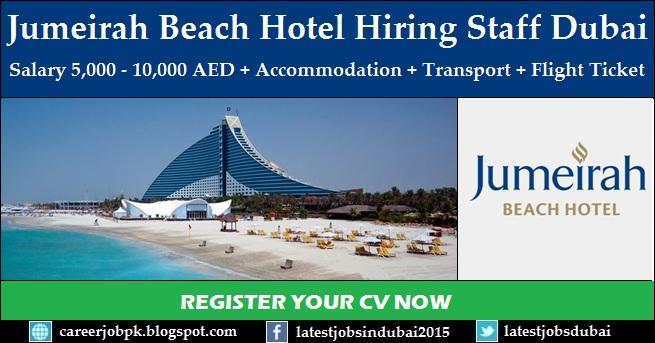 Jumeirah Group careers and job vacancies in Dubai