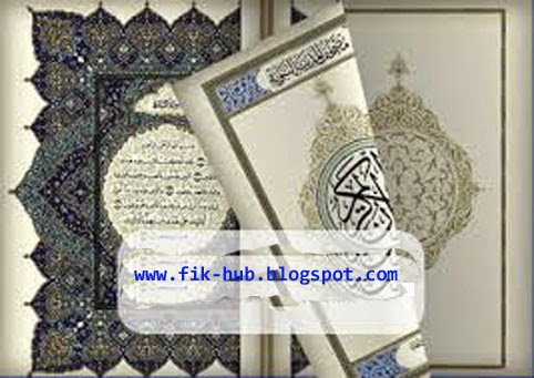 Flash Quran Pak recitor/reader   Download this flash Software(Quran