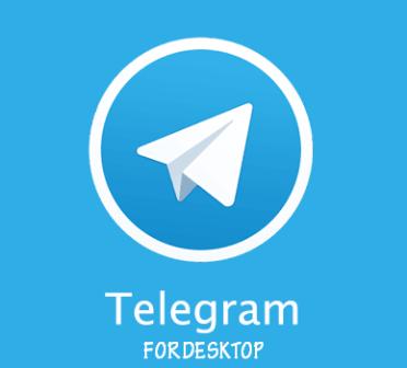 Cara Mudah Pakai Telegram Di Laptop/ Komputer Tanpa Aplikasi