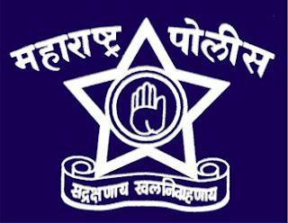 Maharashtra Police Bharti mahapolice.gov.in Apply Online Form