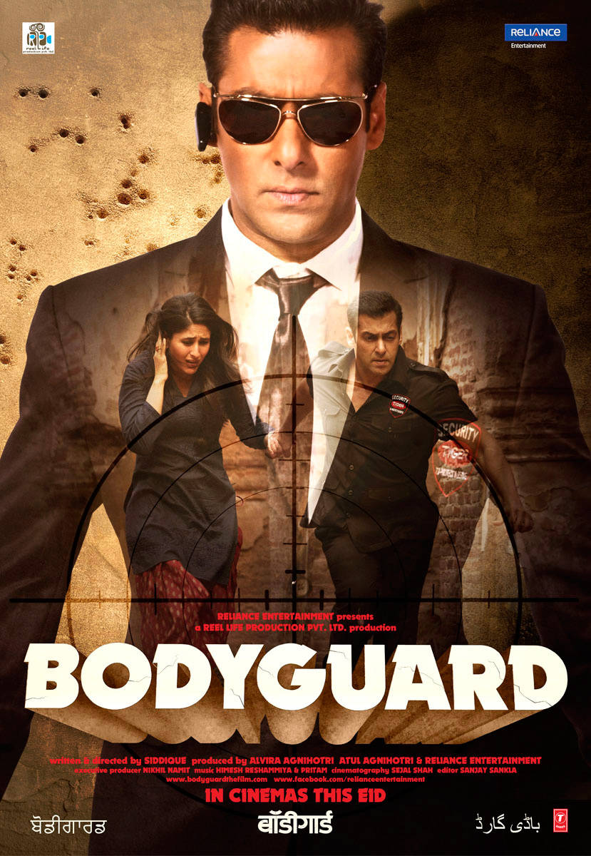 Film Bodyguard