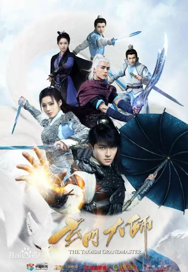 The Taoism Grandmaster [Eng-Sub] 1-46 END | 玄门大师 | Chinese Series | Chinese Drama
