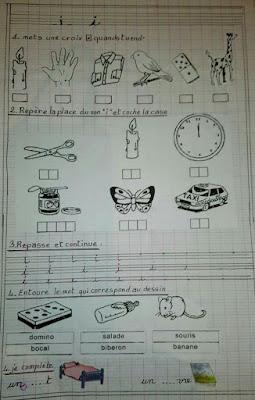 فروض الفصل الثاني في مادة اللغة الفرنسية السنة الثالثة ابتدائي الجيل الثاني