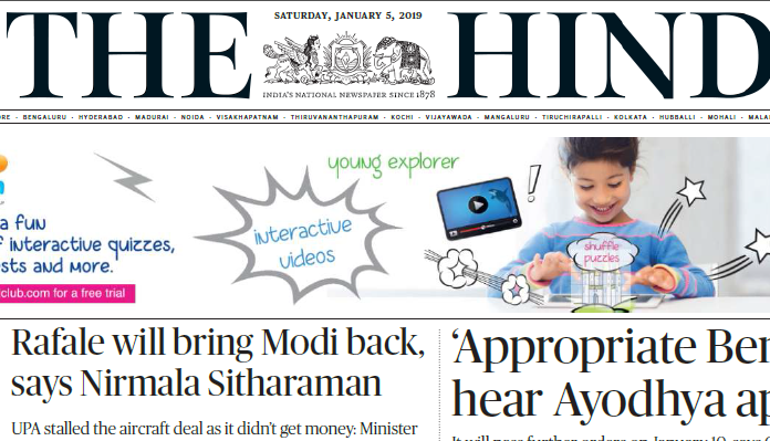 The Hindu ePaper Download 5th January 2019