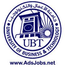 وظائف خالية فى جامعة الأعمال والتكنولوجيا عام 2019