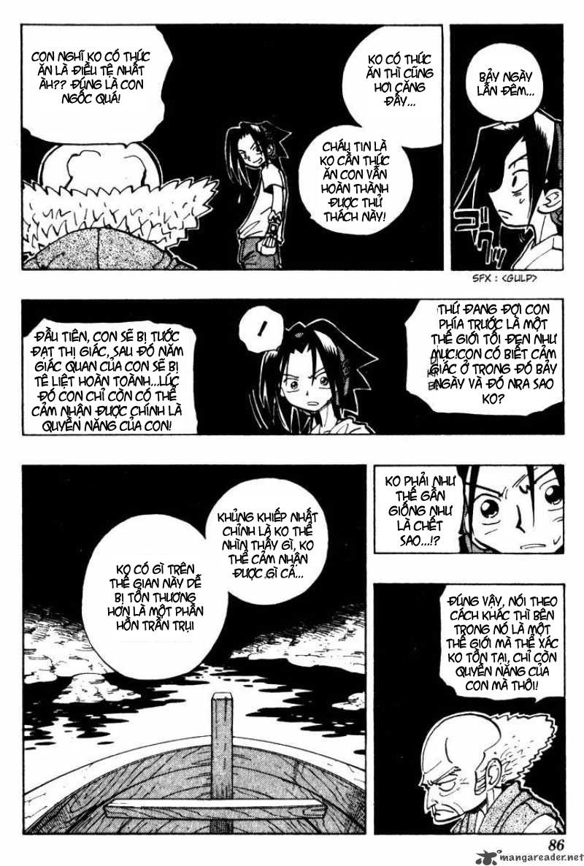 Shaman King [Vua pháp thuật] chap 48 trang 18