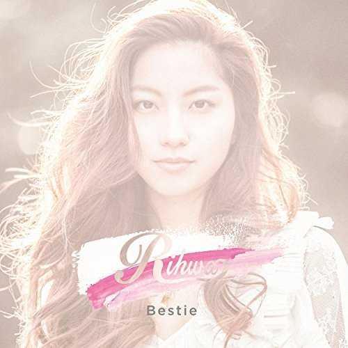 [Single] Rihwa – Bestie (2015.04.01/MP3/RAR)